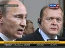 Путин Ливия Мне это не нравится sl