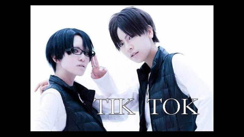 【コスプレ動画】エレンと兵長でTikTok踊ってみた【ダンスPV】