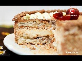 Рецепт Киевского торта - Все буде смачно - Выпуск 107 - 29.11.2014