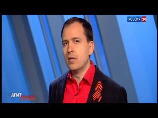 "Первопричина беспорядков в Америке  [  Константин Семин. ""Агитпроп"" от 2 мая 2015 года  ]"