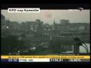 НЛО Существует Самое реальное Док-во  Пирамида над кремлем 2017