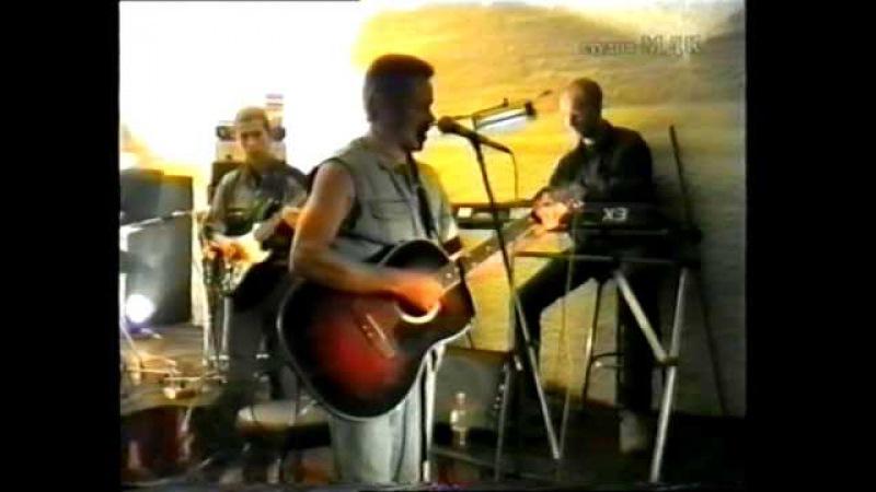 Сергей Рыженко и музыканты гр. Шам - Про пиво , Севастополь, клуб Бункер (1998)