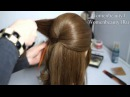 Прическа на выпускной, свадебная прическа, Bridal updo Wedding prom hairstyles