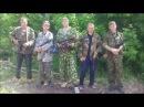 Донбасский марш! Врагу не сдается наш гордый Донбасс ! Марина Александрова