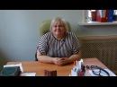 Дорогова Ольга Алексеевна рассказывает об АСД и отвечает на вопросы Часть четвёртая