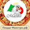 Пицца-Маэстро.рф - пицца Химки, Куркино, Сходня