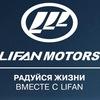Автомобили LIFAN город Владимир