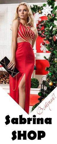 Розничный Интернет Магазин Женской Одежды Доставка