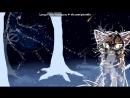 «звёздные предки » под музыку Коты Воители - Синяя Звезда Смерть Белогривки.
