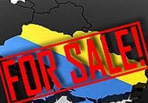 Яценюк попросил американских хозяев быстрее скупить Украину