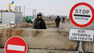 ФСБ России заявила о блокаде киевским режимом транспортных потоков в Крым