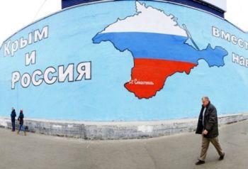 Санкции бессмысленны: отказ России от Крыма абсолютно исключен - Нарышкин