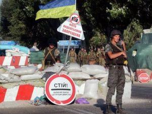 Глава фракции Порошенко в украинском парламенте призвал к