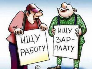 146 тысяч крымчан записались в безработные