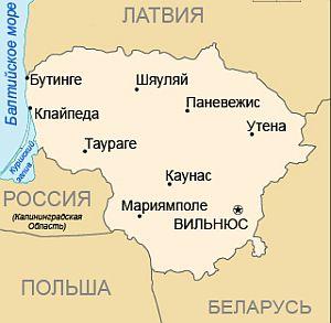 Записки русского интеллигента: Прибалтика как серпентариум соседей России