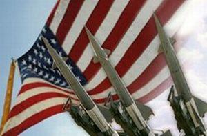 Киевский режим хочет разместить на Украине иностранное оружие массового поражения