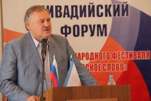 Константин Затулин: