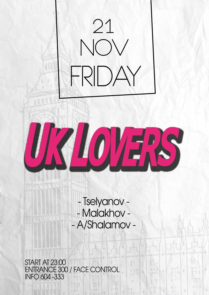 Афиша Хабаровск 21/11 - UK LOVERS / GATSBY