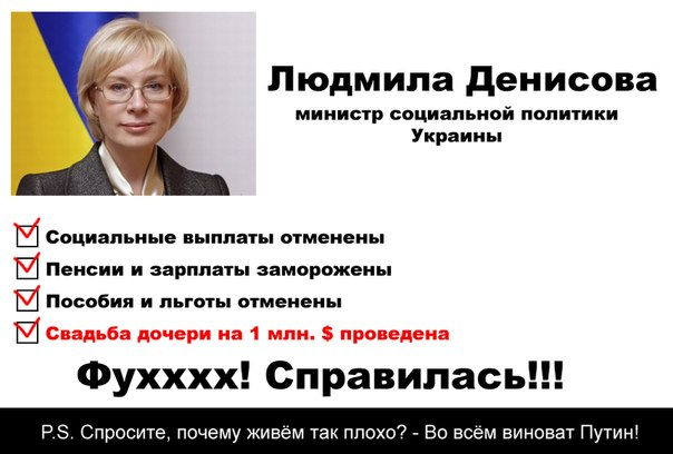 """""""Нафтогаз"""" получил от """"Газпрома"""" $68 млн за транзит газа в сентябре и ждет еще $70 млн за октябрь - Цензор.НЕТ 3295"""