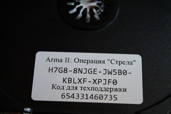 Arma2:OA