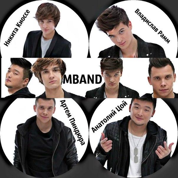 скачать картинки группы mband бесплатно