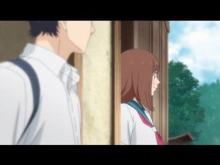 Дорога юности / Ao Haru Ride - OVA 1