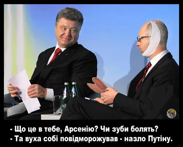 В 2016 году запланировано использование топлива американской компании Westinghouse на трех блоках украинских АЭС, - Демчишин - Цензор.НЕТ 2012