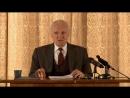 О молитве Иисусовой (МПДА, 2013.11.19) — Осипов А.И.