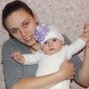 Анжелика Яковлева