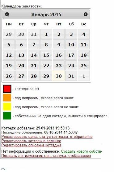 ylA7LBUTSBI.jpg