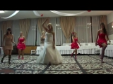 Танец подружек и невесты на свадьбе - Beforemarriage.ru