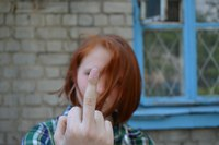 Гера Инова, Кременчуг - фото №16