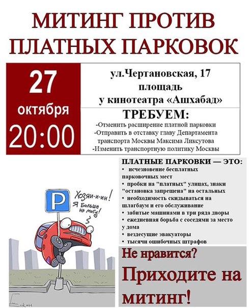 Играть Автоматы На Деньги Рубли
