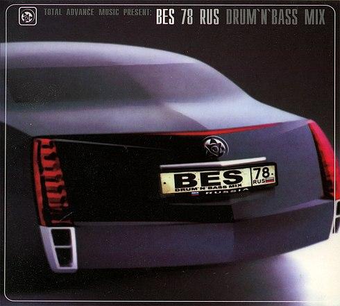 Bes - 78 RUS