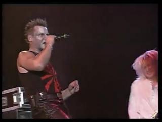 Король и Шут - Некромант (Мертвый Анархист. Live)