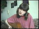 Елена Фролова - Бродяга - АРХИВ MAZA