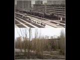 Город Припять до и после Жесть