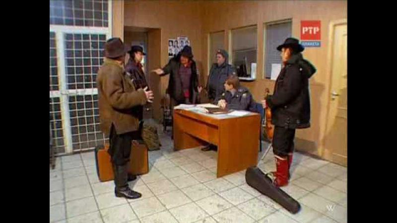 Городок - Цыганские расисты