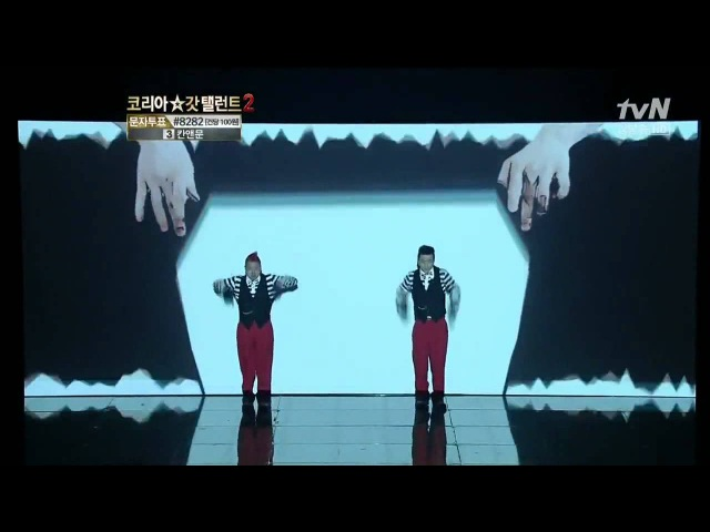 Best Locking Dance Ever - Korea's got talent 2 - Khan and Moon