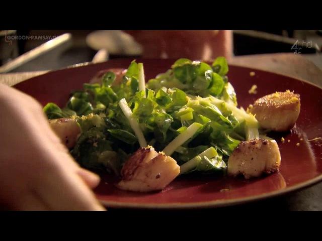 Рецепт от Гордона Рамзи Жареные гребешки с яблочным салатом
