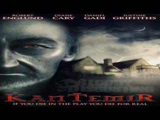 Фильмы ужасов Кантемир ᴴᴰ (2014) - Онлайн фильмы  Последние фильмы 2014