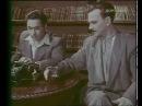 Веселые звезды 1954)