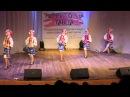 197 Хореографический коллектив Бревис, г Тобольск Украинский танец Девчата