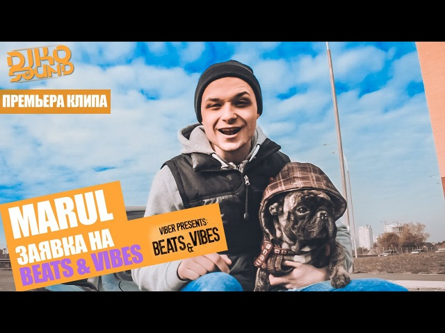 Marul - По Делу Случая (Pit Bull Battle 2) (Directed by: D1M.J Media Prod.)