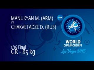D. CHAKVETADZE (RUS) df. M. MANUKYAN (ARM), 5-3