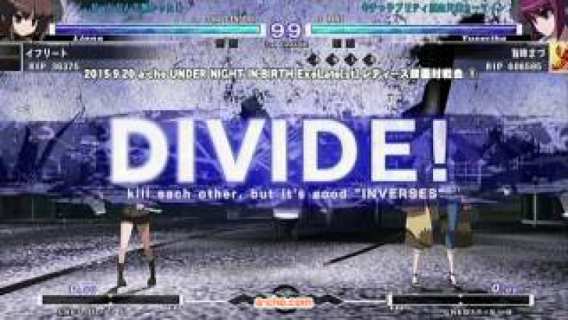 A-cho UNDER NIGHT IN BIRTH ExeLate[st] レディース録画対戦会①(2015.9.20)