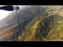 Боржава 2013. Парапланеризм. (Borzhava, Paragliding)