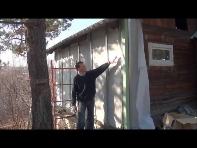 ХАНстрой Монтаж сайдинга на доме и бане Красноярск т. 7 (391) 296-32-17