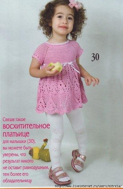 Платье на кокетке на девочку (3 фото) - картинка