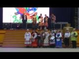вручение гран при на фестивале-конкурсе